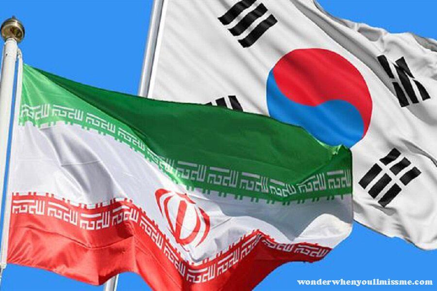 Iran South Korea ทางรัฐมนตรีต่างประเทศของอิหร่านได้บอกกับคณะผู้แทนเกาหลีใต้ที่เข้ามารือกันว่าปัญหาที่เกิดขึ้นเกิดจากปัญหาทางเทคนิคของเรือที่