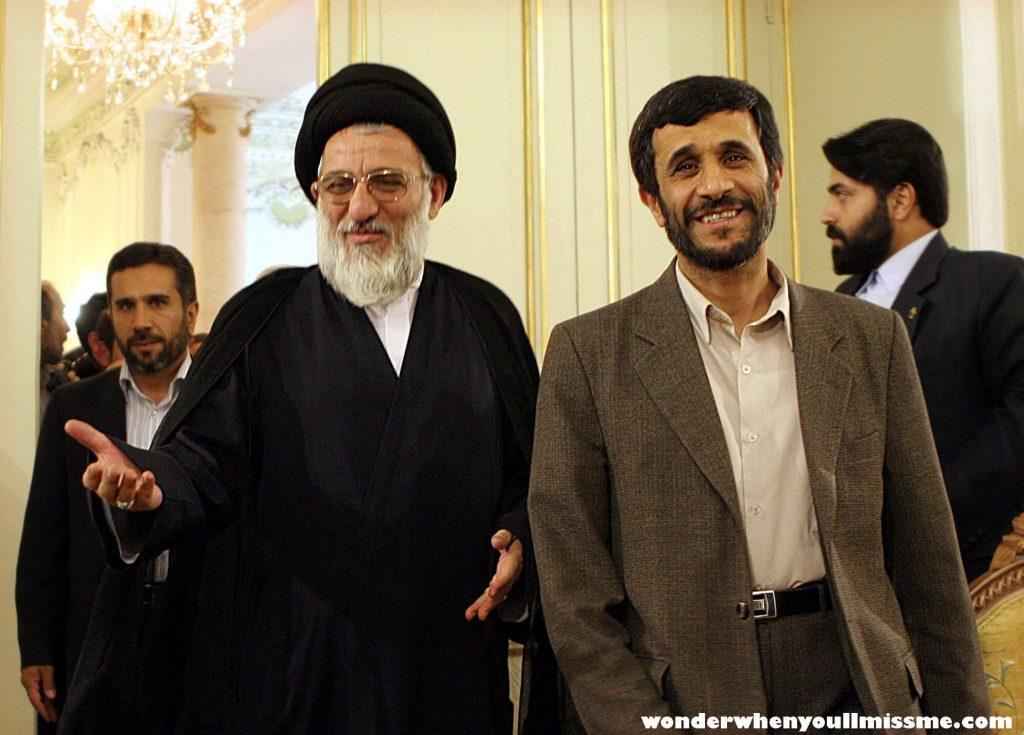 Shia leader Grand แกรนด์อยาตอลเลาะห์ ซัยยิด โมฮัมเหม็ด ซาอีด อัล-ฮาคีม หนึ่งในผู้นำชีอะห์ชั้นนำของอิรัก เสียชีวิตแล้วด้วยวัย 85 ปี
